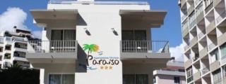 Madeira-Hotel-Apartamentos-Turisticos-Paraiso-01.jpg