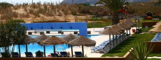 Madeira Hotel Vila Baleira - Hotel Resort & Thalasso Spa 018