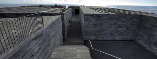 Centro das Artes Casa das Mudas Calheta Choose Madeira Island (5)